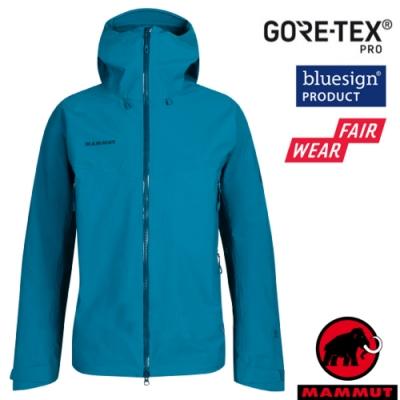 長毛象 男新款 Gore Tex Pro 頂級防水透氣耐磨風雨衣.夾克_藍寶石