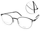 VYCOZ眼鏡 DURRA系列 薄鋼 無害小貓款 /黑 #DR9006 BLK