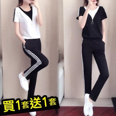 【韓國K.W.】(預購) 限量特談買一送一 送同款夏日秘密運動套裝褲
