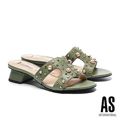 拖鞋 AS 復古奢華珍珠幾何鉚釘點綴全真皮粗低跟拖鞋-綠