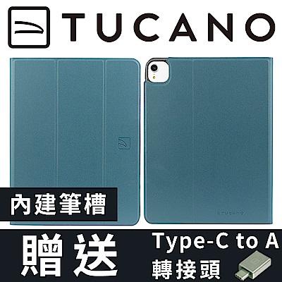 義大利 TUCANO Premio 亮彩輕盈保護套 iPad Air 10.9吋 (第4代) - 藍色
