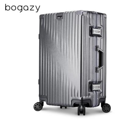 Bogazy 翱翔星際 20吋鋁框拉絲紋行李箱(時尚灰)