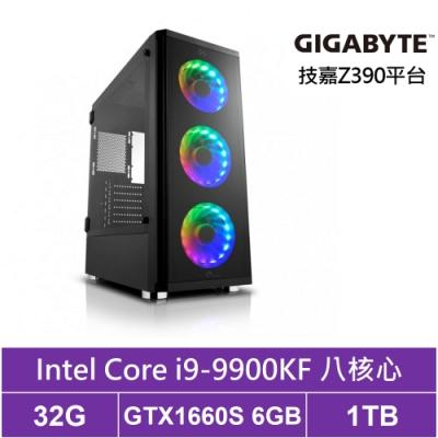 技嘉Z390平台[獵妖魔神]i9八核GTX1660S獨顯電玩機