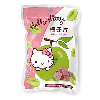 Hello Kitty 梅子片(14g)