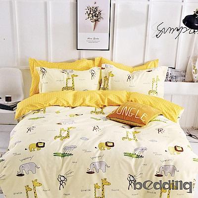 BEDDING-活性印染6尺雙人加大薄床包涼被組-迷人長頸鹿