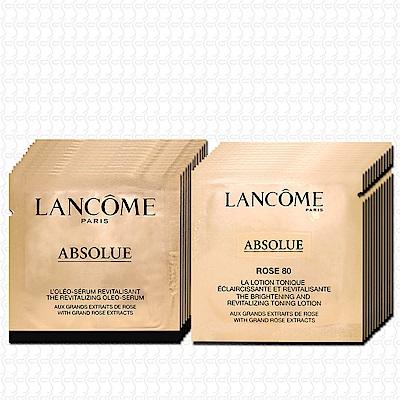 LANCOME蘭蔻 絕對完美黃金玫瑰修護精華1mlx12+絕對完美黃金玫瑰修護露1mlx12