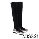 膝上靴 MISS 21 前衛科技異材質拼接運動風厚底台膝上靴-古銅