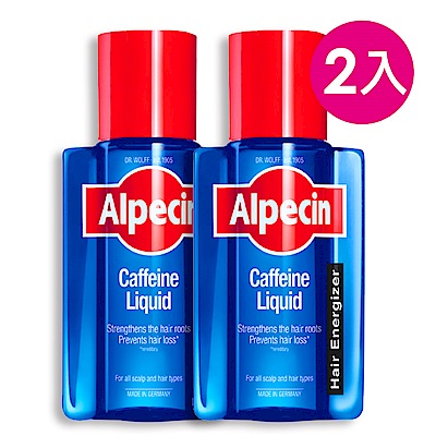 *Alpecin 咖啡因頭髮液200mlx2入