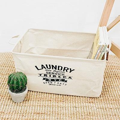 【收納職人】日式簡約帆布混麻無蓋收納/洗衣/置物提籃-Laundry