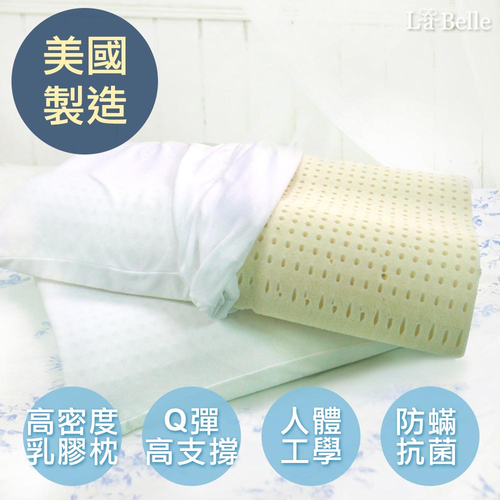 義大利 La Belle 美國進口人體工學天然乳膠枕 -一入