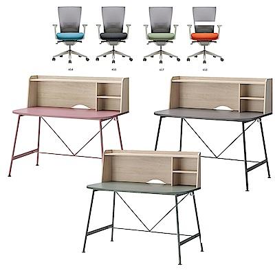 【iloom 怡倫家居】Dana 1200型收納工作桌(3色可選) +i-Fit 時尚美學舒活辦公椅(4色可選)
