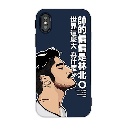 【TOYSELECT】iPhone SE2/7/8 林北帥翻系列手機殼
