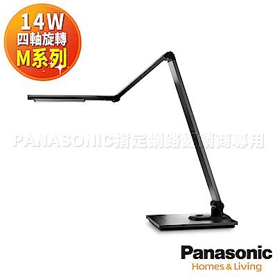 Panasonic國際牌 M系列四軸旋轉LED護眼檯燈(深灰HH-LT061709)