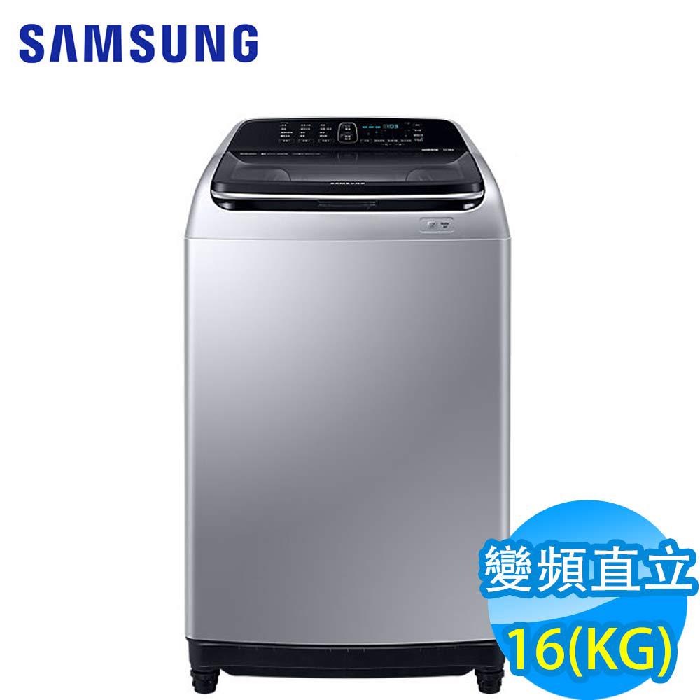 SAMSUNG三星 16KG 變頻直立式洗衣機 WA16N6780CS/TW 魔登銀