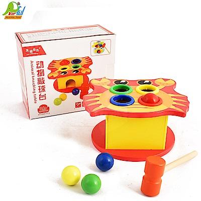 Playful Toys 頑玩具 木製動物敲球台
