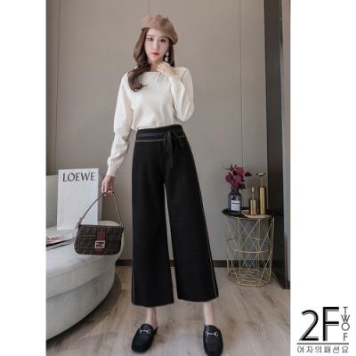 2F韓衣-韓系保暖高腰車線邊寬褲-2色(S-XL)