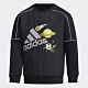 adidas SPACE 長袖上衣 男童 FM9697 product thumbnail 1