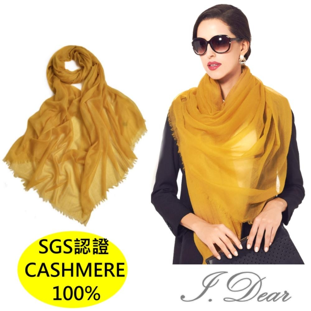 I.Dear-100%cashmere超高支紗極細緻胎山羊絨披肩/圍巾(牡丹黃)