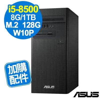 ASUS M640MB i5-8500/8GB/1TB+M.2-128G/W10P