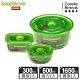 Snapware康寧密扣 Eco One Touch三件組氣壓式玻璃保鮮盒(307) product thumbnail 1
