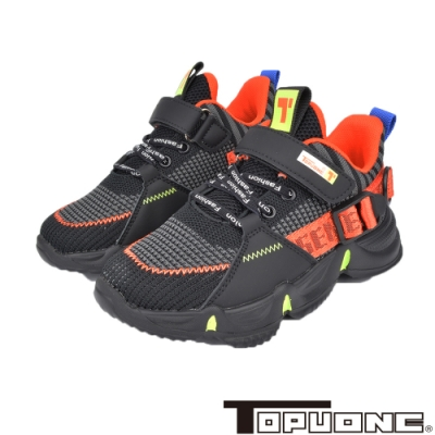 TOPUONE童鞋 透氣輕量紓壓抗菌防臭防滑運動鞋-黑