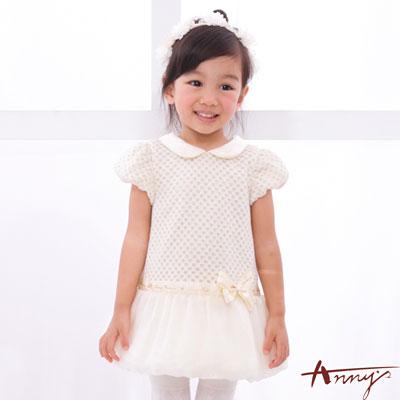 Annys星光公主高級訂製緞帶金蔥壓紋洋裝*6212米白