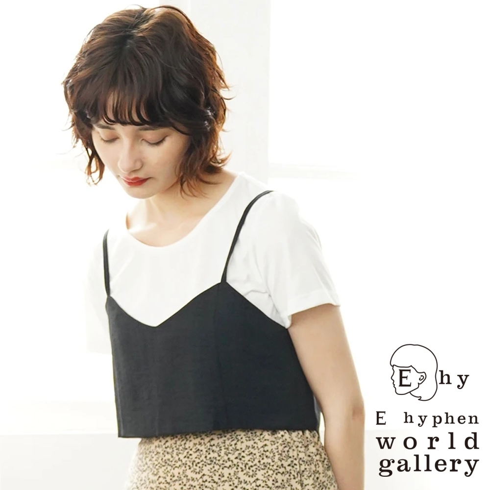 E hyphen 【SET ITEM】蝴蝶綁結背心+基本款素面T恤