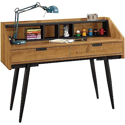 文創集 高爾時尚4尺多功能書桌/電腦桌-120.5x60x96cm免組