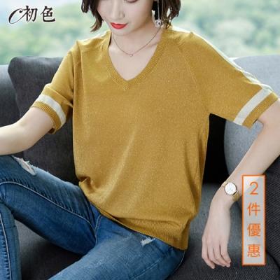 初色  簡約V領款針織衫-共4色-(F可選)