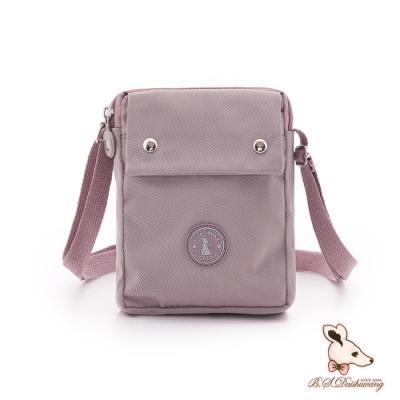 B.S.D.S冰山袋鼠 - 時光旅人 - 知性直立雙層斜背包 - 淡紫色【B129-3PR】