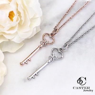 日本 凱斯特 CASTER 愛麗絲的入口 時尚銀項鍊 防抗過敏 SUS316L頂級不鏽鋼飾