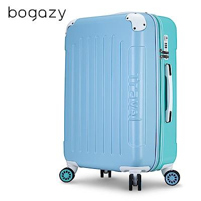 Bogazy  繽紛蜜糖25吋霧面行李箱(粉綠藍)