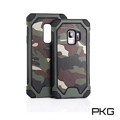 PKG 三星S9 PLUS 抗震防摔保護殼(防摔系列-迷彩綠