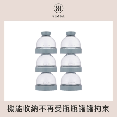 【小獅王辛巴 官方直營】神奇定量奶粉罐2入組