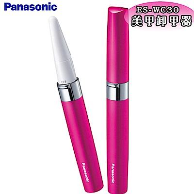 Panasonic 國際牌 指甲修護器 ES-WC30VP