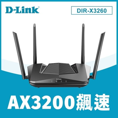 D-Link 友訊 DIR-X3260 AX3200 Wi-Fi 6 Giga雙頻無線路由器分享器