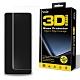 hoda Samsung Galaxy S20 6.2吋 3D防爆鋼化玻璃保護貼(UV膠全貼合滿版) product thumbnail 2