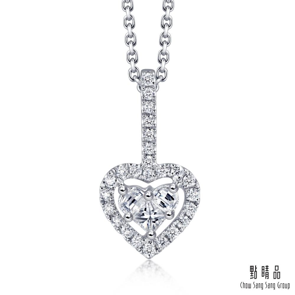 點睛品 Lady Heart 28分 雙心環繞 18K金鑽石吊墜