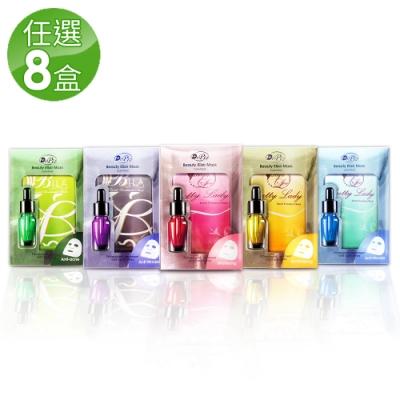 【Dr.Piz 沛思藥妝】超能保濕安瓶面膜(五款可選-3片/盒) - 任選八盒組