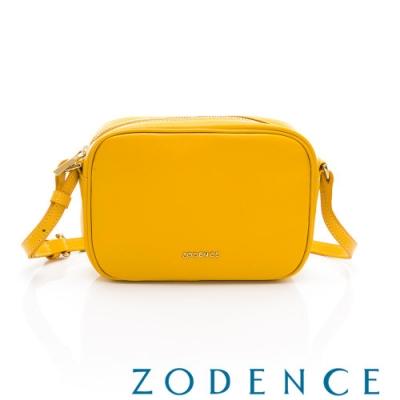 ZODENCE RELAX系列進口彩色牛皮橫式皮夾包 黃