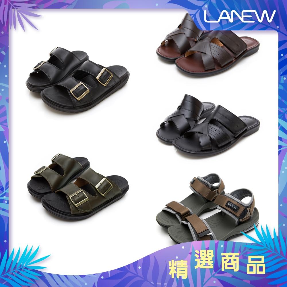 LA NEW 氣墊涼拖鞋(男/5款)