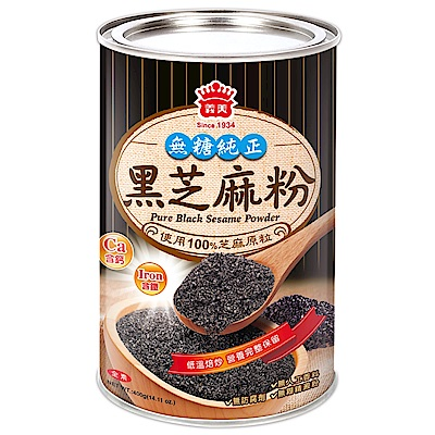 義美 罐裝黑芝麻粉(400g)