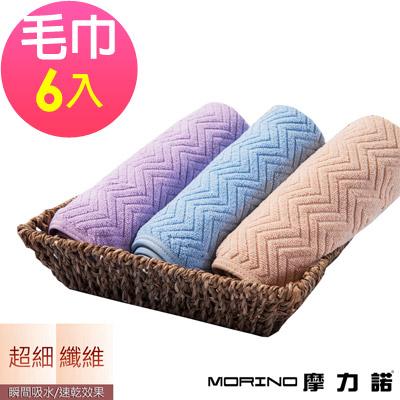超細纖維提花毛巾(超值6入組)