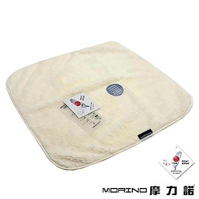 MORINO摩力諾 超細纖維大方巾/手帕-米白