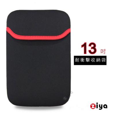 ZIYA Apple MacBook 13吋個性收納袋 潛水布料 慢緩衝款