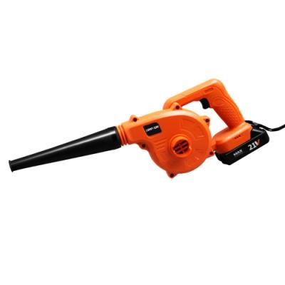 LOMVUM 龍韻鋰充電式除塵器 CFJ011004