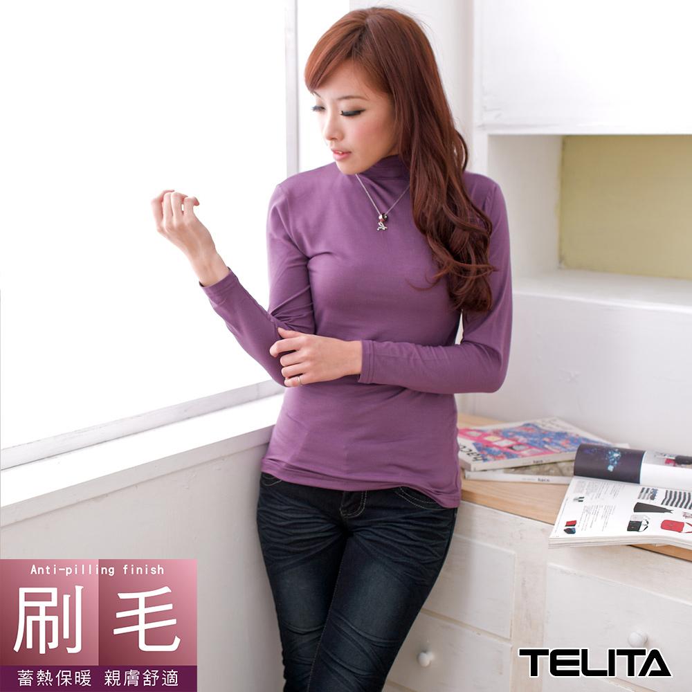 衛生衣 顯瘦款蓄熱長袖刷毛保暖衫 魅力紫 TELITA