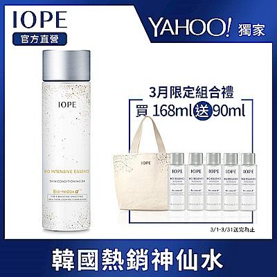 (時時樂)IOPE艾諾碧 青春活顏菁粹168ml-星空許願版