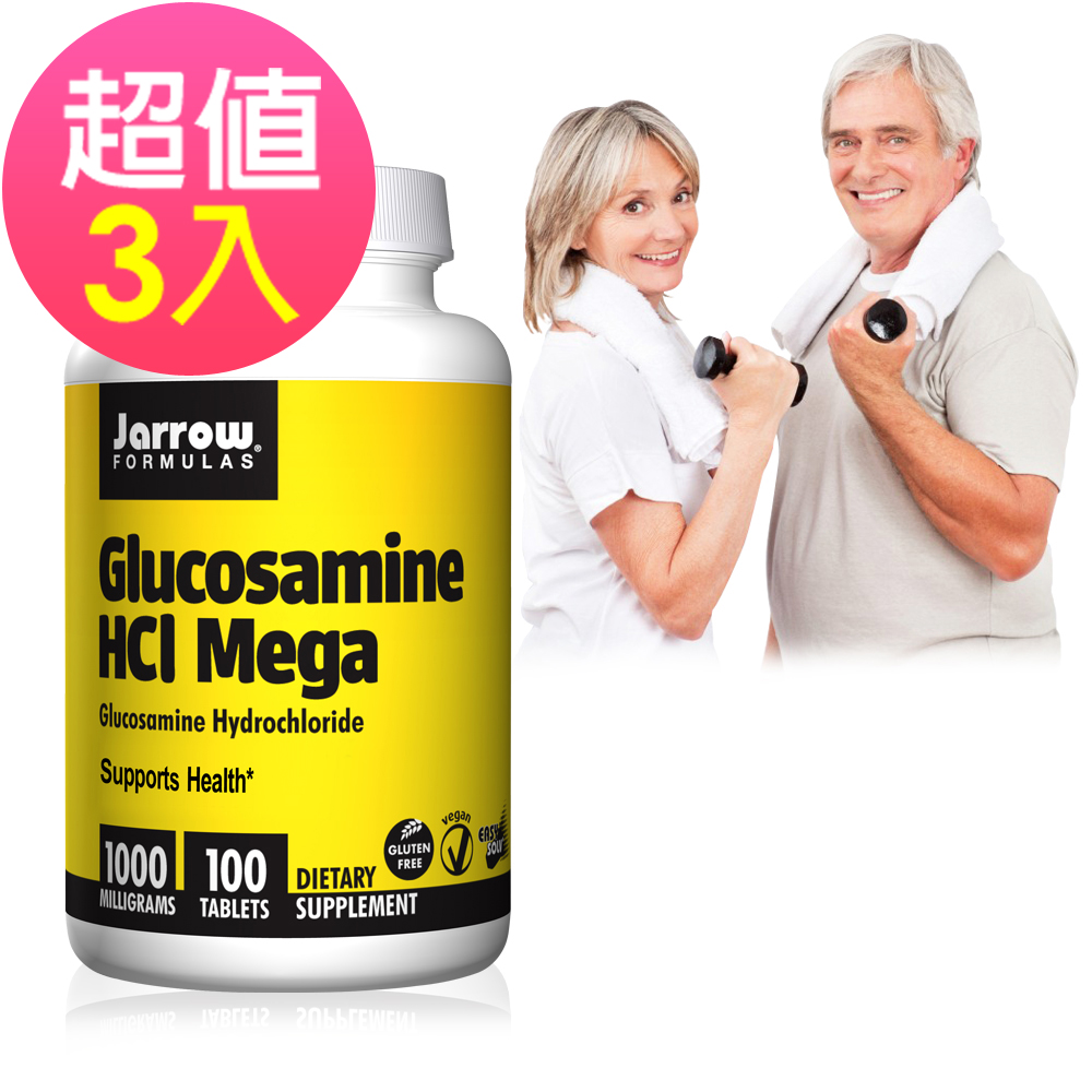 Jarrow賈羅公式 植物性葡萄糖胺1000mgx3瓶(100錠/瓶)