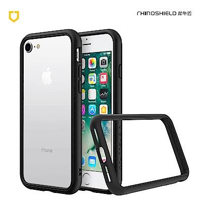犀牛盾 iPhone 7 / 8 CrashGuard NX防摔邊框手機殼